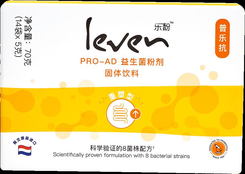 PRO-AD-1